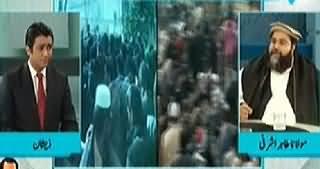 Main Aur Maulana (Punjab Police Set an Example of Bravery) - 22nd January 2015