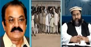 Main Aur Maulana (We Need to End Sectarian Violence in Pakistan) – 19th February 2015
