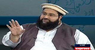 Main Aur Maulana (What is the Future of US Afghan Dialogues?) – 26th February 2015