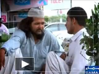 Main Hoon Kaun (Rozana Laakhon Ki Amadni Wala Faqeer, A Millionaire Beggar in Pakistan) – 24th August 2013