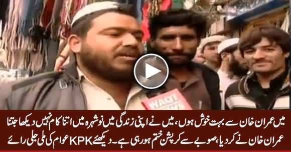 Main Imran Khan Se Bohat Khush Hoon, Woh Bohat Kaam Kar Raha Hai - KPK People Views