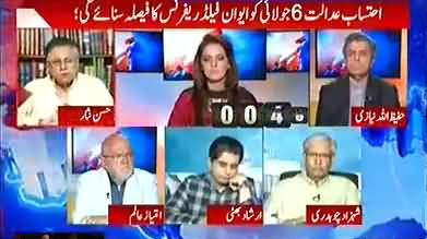 Main Is mehfooz faisalay main Sharif khadan ko ghair mehfooz dekh raha hon - Hassan Nisar