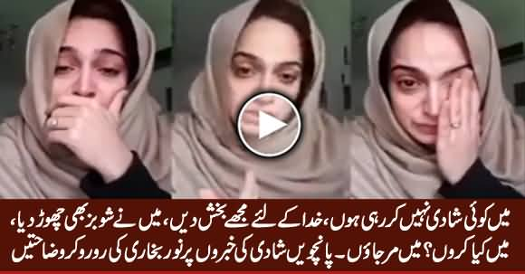 Kia Main Marr Jayon? Noor Bukhari Emotional Video Message on Her 5th Marriage Rumours