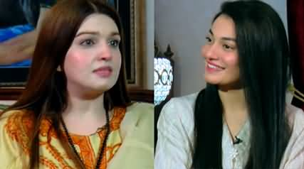 Main Nahi HUM with Muniba Mazari (Mishal Malik Interview About Her Personal Life) - 21st September 2019