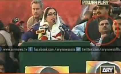 Main Suspect of Benazir Murder Khalid Shahansha Was Soon Killed After BB's Assassination
