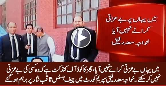 Main Yahan Be-Izzati Karwane Nahi Aaya - Khawaja Saad Rafique To Chief Justice