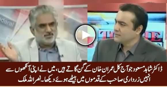 Maine Dr. Shahid Masood Ko Apni Aankhon Se Zardari Ke Qadamon Mein Baithe Daikha - Nasrullah Malik