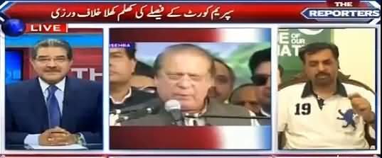 Maine Kisi PM Ko Roads Inaugurate Karte Nahi Daikha - Mustafa Kamal Criticizing Nawaz Sharif