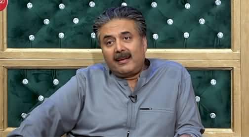 میں نے پی ٹی آئی کو ووٹ دیا تھا، عمران خان کو سپورٹ کرتا ہوں۔ آفتاب اقبال