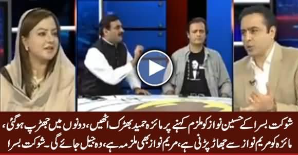 Maiza Hameed Got Angry When Shaukat Basra Called Hussain Nawaz