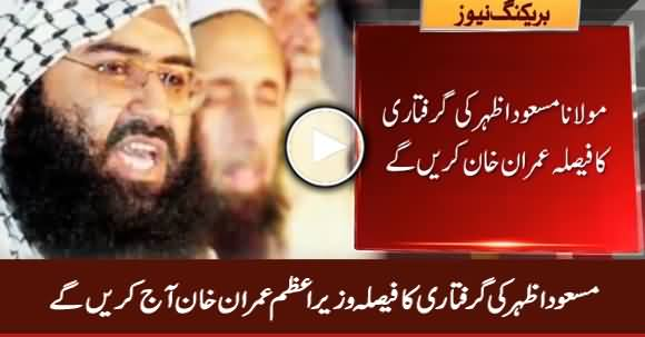 Major Breakthrough in Crackdown Against Banned Organization