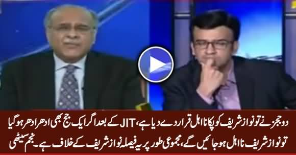 Majority Judges Didn't Give Clean Chit to Nawaz Sharif, Overall This Is Anti Nawaz Judgement - Najam Sethi