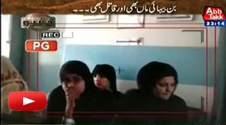Pakistani having sex remarkable, the