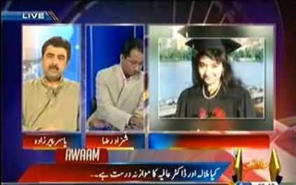 Majority of Pakistanis do not want Dr. Afia Siddiqui back in Pakistan - Yasir Pirzada