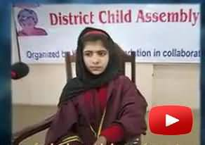 Malala Drama Exposed: Watch Some Realities About Malala Attack and How It was Planned