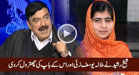 Malala Is Sign Of Terrorism For Pakistan - Sheikh Rasheed Blasts on Malala & Her Father
