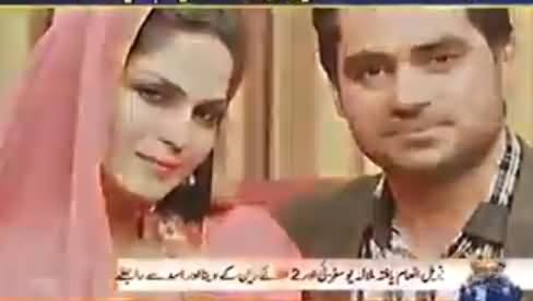 Malala Yousafzai Contacts Veena Malik To Reconcile Her Relation With Asad Khattak