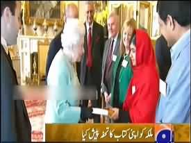 Malala Yousafzai Meets British Queen Elizabeth and Presents Her Book