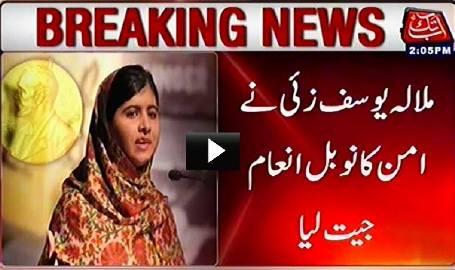 Malala Yousafzai Wins Nobel Peace Prize 2014, A Good News For Whole Pakistan