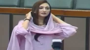Maleeka Bukhari Complete Speech In National Assembly - 25th June 2020