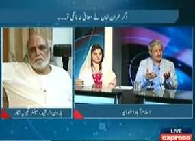 Malik Riaz Does 100 Times More Charity Than Imran Khan and From His Own Pocket Not with Public Money - Absar Alam