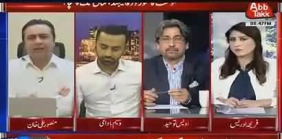 Mamnoon Hussain Ki Baddua Hai PTI Ko Jo Usman Buzdar Mila Hai- Mansoor Ali Khan