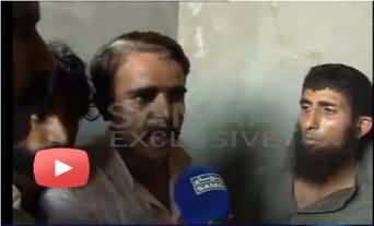 Man Caught Trying to Rape a Small Girl in Graveyard in Multan - People beat him a lot