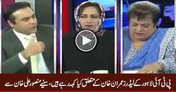 Mansoor Ali Khan Revealed What PTI Lahore Leaders Saying About Imran Khan