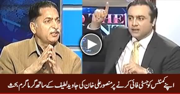 Mansoor Ali Khan's Debate With Javed Latif on His Remarks About Murad Saeed's Family