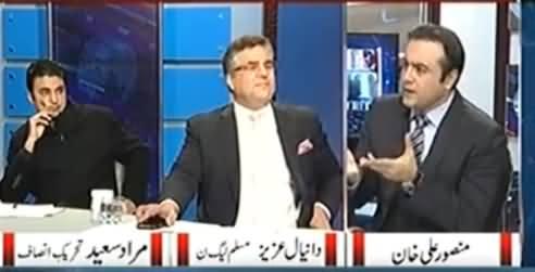 Mansoor Ali Khan Traps Danyial Aziz in Tough Questions