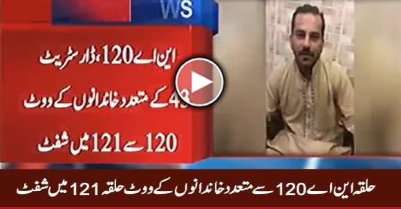 Many Families Votes Transferred From Constituency NA-120 To NA-121