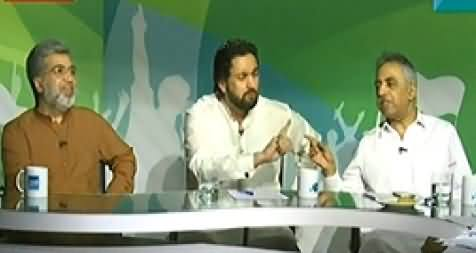 March Khatum Dharna Jari (Special Transmission) - 17th August 2014