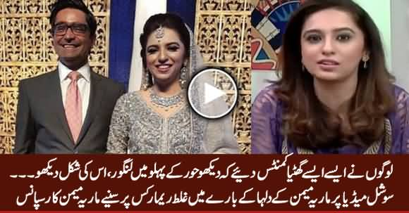 Maria Memon Response About Social Media Bashing of Her Husband on Wedding Day
