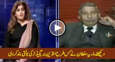 Maria Sultan Shuts The Mouth of Indian Brigadier on Kashmir Issue
