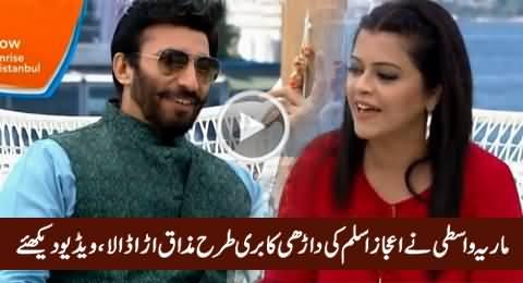 Maria Wasti Badly Making Fun Of Aijaz Aslam's Beard in Live Show