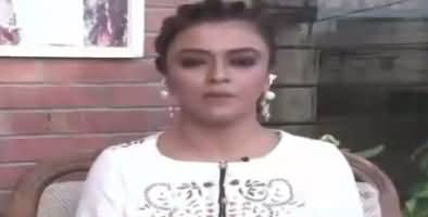 Maria Wasti Comments on Imran Khan's Govt And His Promises