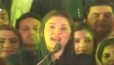 Mariam Nawaz At PMLN Workers Convention Gujranwala - 2nd February 2018