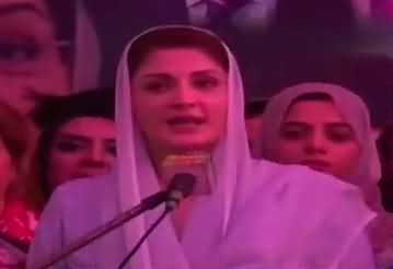 Mariam Nawaz addressing to the ladies workers in Lahore