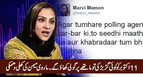 Marvi Memon Openly Threatening Her Opponents on Twitter