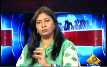 Marvi Sarmad Crying on the Abusive behaviour of Social Media towards her