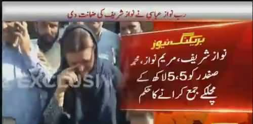 Maryam Aurangzaib gets emotional over IHC's decision in Avenfield reference plea