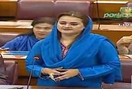 Maryam Aurangzeb Speech Against Imran Khan in National Assembly - 24th June 2019