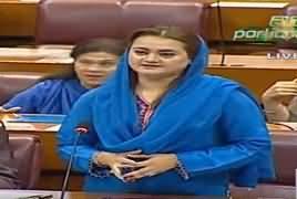 Maryam Aurangzeb Speech Against Imran Khan in National Assembly - 24th June 2019