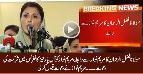 Maryam Nawaz Accepts Fazal ur Rehman's Invitation To Join APC