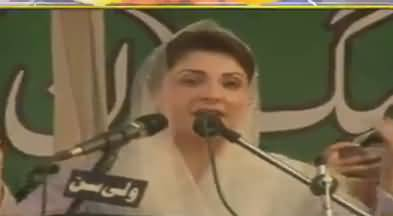 Maryam Nawaz Address In Workers convention Chishtian - 21st May 2018