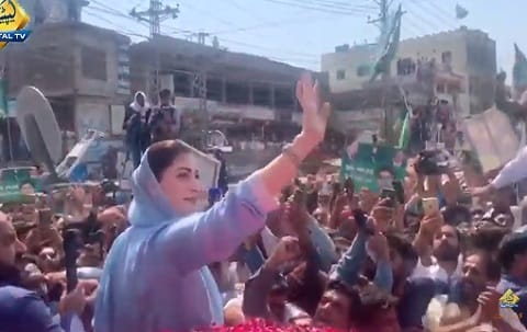 Maryam Nawaz Appearance Before NAB, Have A Look On Her Welcome Given By People