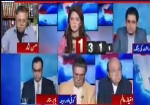 Irshad Bhatti Analysis on Differences Between Maryam Nawaz And Hamza Shahbaz