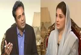Maryam Nawaz Became Speechless on Talat Hussain's Question