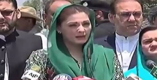 Maryam Nawaz Complete Media Talk After Appearing Before JIT