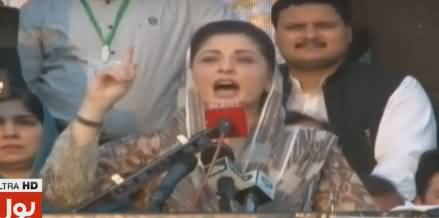 Maryam Nawaz Complete Speech in Bhawalpur Jalsa - 9th March 2018